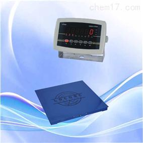 电子地磅,电子小地磅生产厂家