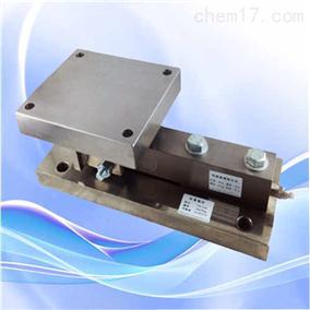 SLB215称重传感器生产厂家