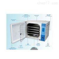 二手二氧化碳培养箱