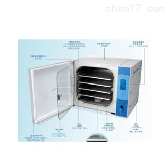 Thermo Scientific Midi40二手二氧化碳培养箱