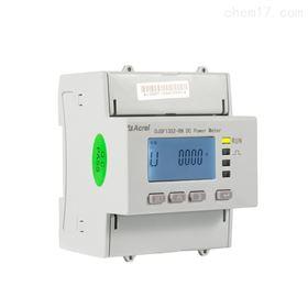 带显示光伏储能电表