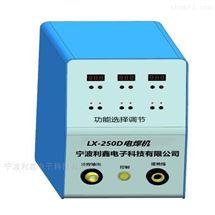 LX-250D电焊机