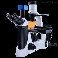 COIC-DSY2000X重庆重光COIC DSY2000X倒置荧光显微镜