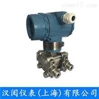 HY3051-KB1021HY3051系列防爆型电容压力变送器厂家