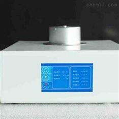 低温差示扫描量热仪 库号:M236122