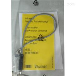 IFFM08N17A6/KS35L用于纺织行业Baumer微型传感器IFFM08型