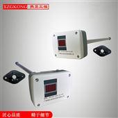 XZ4150D-220ABS-60CSH一體式熱膜風速儀表  風速變送器