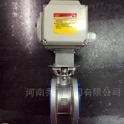 电动碳钢意大利式薄型球阀