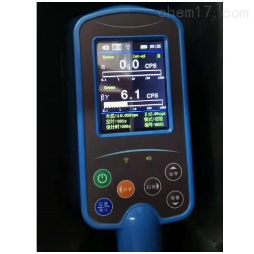 BJ170型大面积α、β表面污染测量仪