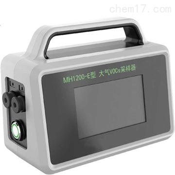 MH1200-E大气空气VOCs采样器