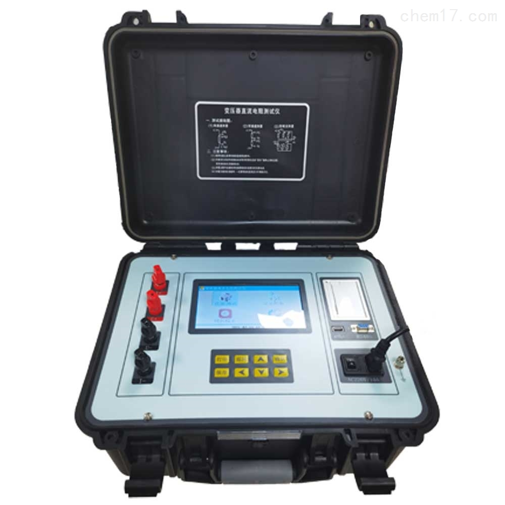 (大量程)变压器直流电阻测试仪