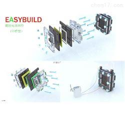 HY788-M28006甲醇燃料电池教学演示系统 库号:M28006
