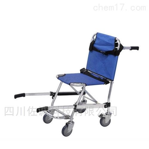 RC-D1型楼梯担架(椅式)
