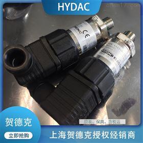 贺德克压力传感器HDA4745-A-400-000