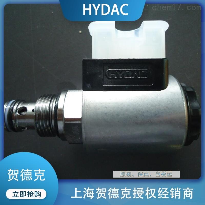 贺德克电磁换向阀WSM08130C-01-C-N-24DG