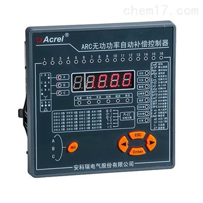 ARC-6/J(R)功率因数自动补偿控制器