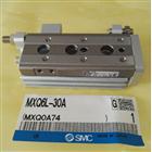 SMC滑台气缸MXQ6型号样本