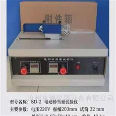 电动砂当量试验仪 实验室仪器