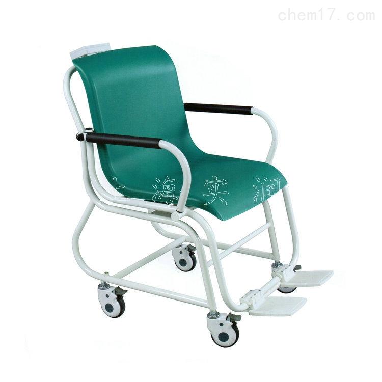 座椅秤 (1).jpg