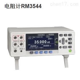 RM3544电阻计附件连接线9637日本日置HIOKI现货