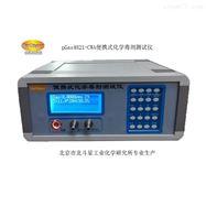 pGas200-CWAD化學毒劑檢測 軍事毒氣探測儀器設備