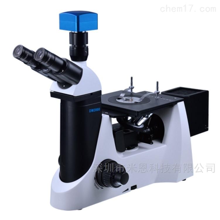 重庆重光COIC DM2000X倒置金相显微镜