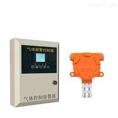 固定式甲醇乙醇检测仪工业酒精泄漏报警器