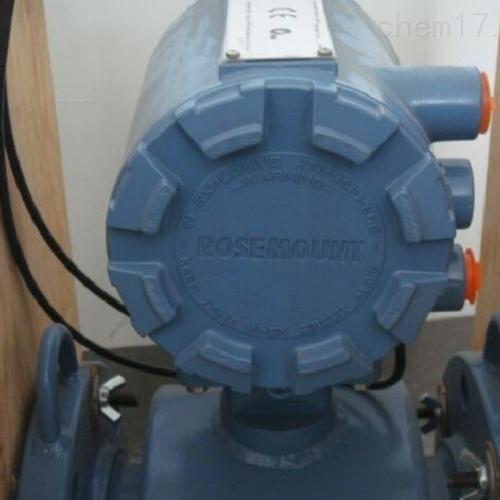 罗斯蒙特8750W015电磁流量计