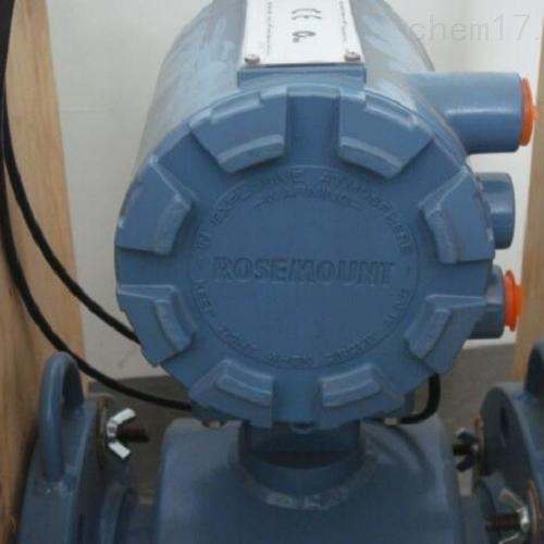 罗斯蒙特8750W025电磁流量计