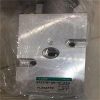 原装日本CKD喜开理防爆电磁阀的配线简单