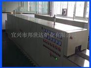 BWD-46-10硬质合金钎焊网带炉 铁基粉末治金烧结炉
