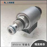 WSM06020ZR-01-C-N-24DG水泥厂用HYDAC贺德克电磁换向阀-上海臻冕