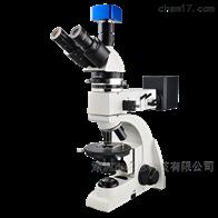 COIC-UPT103i重庆重光COIC UPT103i透反射偏光显微镜