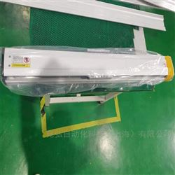 全封闭丝杆RCB60-P05-S450-MR
