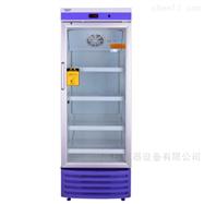 YC-330S澳柯玛医用冰箱立式药品试剂疫苗保存箱