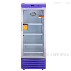 澳柯玛医用冰箱立式药品试剂疫苗保存箱