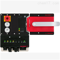 MGB2-L1HB-PN-U-S4-DA-REUCHNER安全锁模块