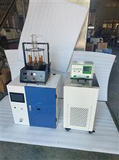 新款智能光化学反应仪