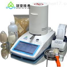 磷酸铁锂水分测定仪使用原理/介绍