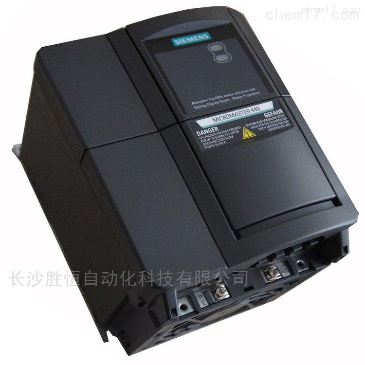 西门子MM440变频器6SE6440-2AD32-2DA1