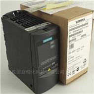 西门子MM420变频器6SE6420-2AD23-0BA1
