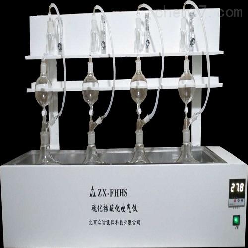 抠图海水硫化物500.jpg