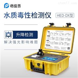 GLP-DX水质毒性检测仪器