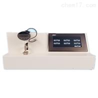 SRT-Z045针管刚性测试仪