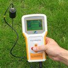 林業溫度數據傳感器TPJ-21-G土壤溫度記錄儀