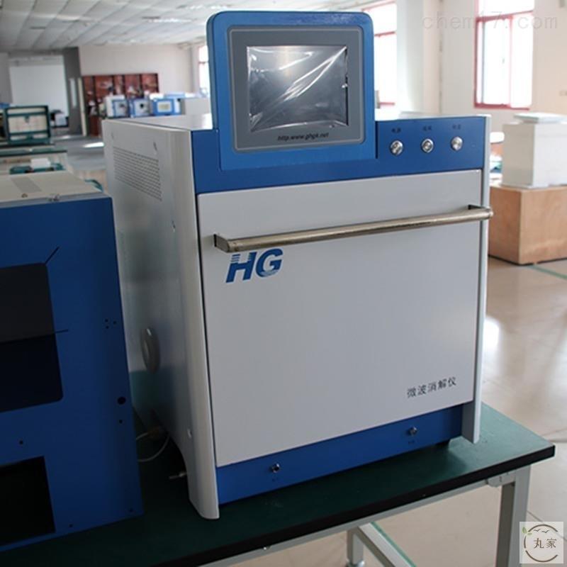 归永温压双控小型密闭微波消解仪GY-WBXJ