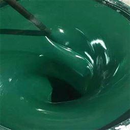 907乙烯基防腐玻璃钢涂料