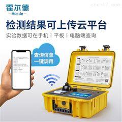 HED-DX生物发光毒性检测仪