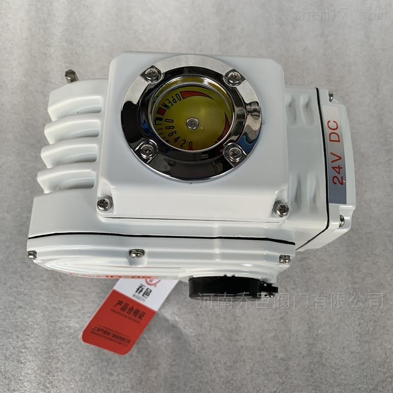 防爆调节型电动球阀 电动调节三片式球阀 电动调节型丝口球阀