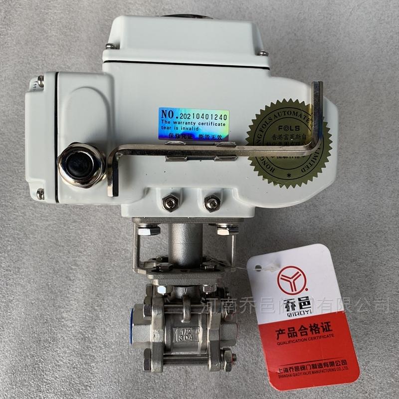 Q911F<strong>电动球形调节阀DC24V</strong>电动调节型三片式球阀